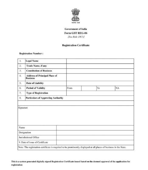 GST Registration Certificate (form GST REG-06)