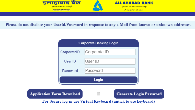 allahabad mobile banking form