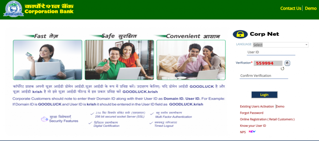 Visit the Corp Net page - official online banking portal of Corporation Bank